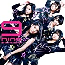 SHINING STAR(CD only)(ltd.)