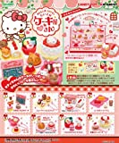 Re-Ment Hello Kitty - Cake House Special (Complete Set)