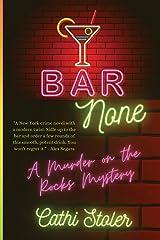 Bar None Paperback