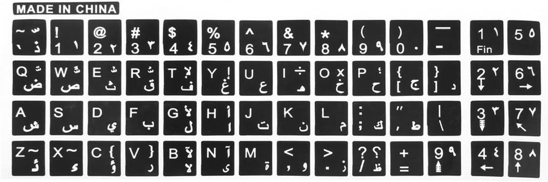 AZERTY - Pegatinas para teclado (autoadhesivas, 112 letras)