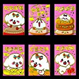 Misright 6pcs Dog Red Envelope To Fill In Money Chinese Tradition Hongbao Gift Present (125)