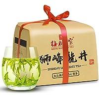 梅府茗家茶叶 绿茶 明前特级头采狮峰山西湖龙井绿茶250g古法纸包 春茶