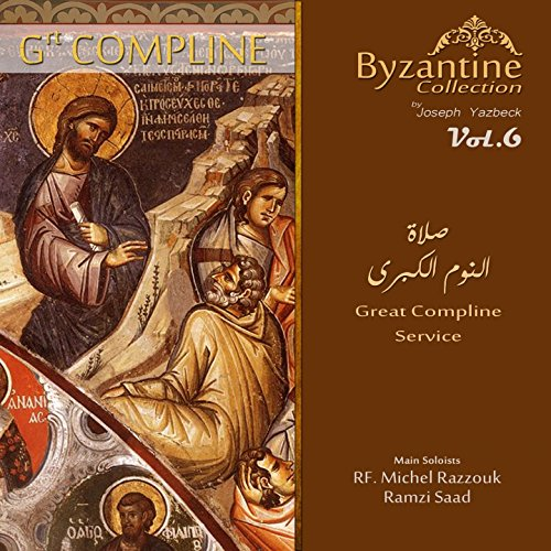 (Great Compline Service (Byzantine Collection, Vol.)