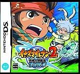 Inazuma Eleven 2: Kyoui no Shinryokusha (Blizzard) [Japan Import] by Level 99