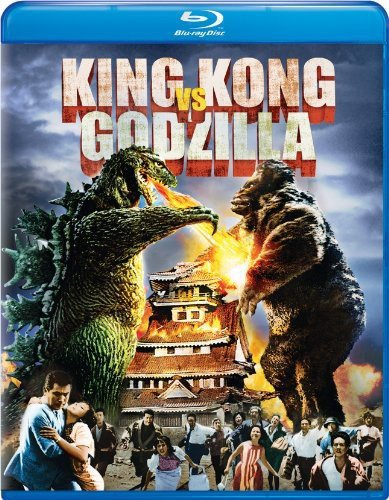 King Kong vs. Godzilla [Blu-ray] -