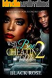 Why My Bae Cheatin' on Me 2