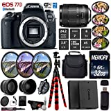 Canon EOS 77D DSLR Camera with 18-135mm is USM Lens + UV FLD CPL Filter Kit + 4 PC Macro Kit + Wide Angle & Telephoto Lens + Camera Case + Tripod + Card Reader – International Version Review