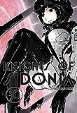 Knights of Sidonia vol 10
