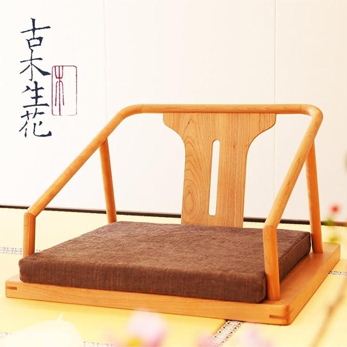 Amazon.com: QIQ - Silla de madera maciza estilo japonés para ...