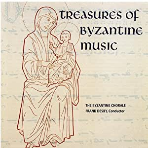 how to read byzantine music