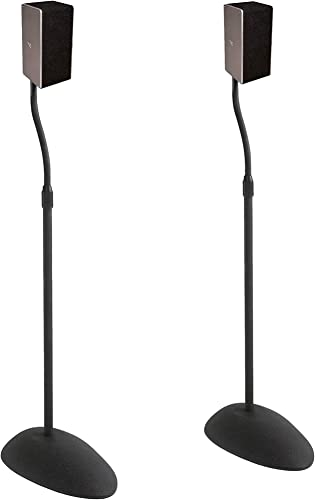 ECHOGEAR Adjustable Height Speaker Stands – Universal Compatibility with Satellite Speakers from Vizio, Klipsch, Bose, Sony More – Solid Steel Design with Built-in Cable Management Carpet Spikes