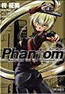 Phantom - Requiem for the Phantom, tome 2 par NITRO+
