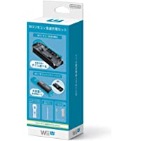 Wii Remote Fast Charge Set