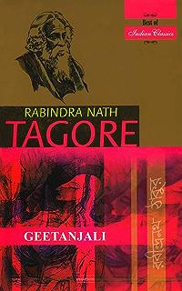 Geetanjali Hindi Pdf