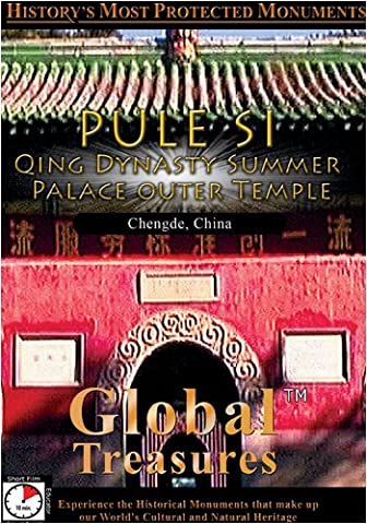 Global Treasures PULE SI Qing Dynasty Summer Palace Outer Temple Chengde, China (Summer Palace Dvd)