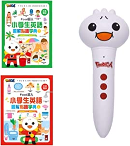 Food Superman Learning Chinese Mandarin Language for Beginners Books, Includes One Intelligent Reading Pen,Two Bilingual StoryBooks