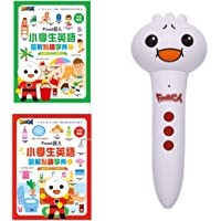 Food Superman Learning Chinese Mandarin Language for Beginners Books, Includes One Intelligent Reading Pen,Two Bilingual…
