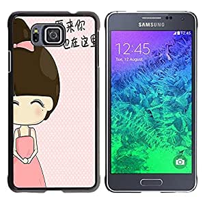 - Cute Girly Lovely - - Monedero pared Design Premium cuero del tir¨®n magn¨¦tico delgado del caso de la cubierta pata de ca FOR Samsung GALAXY alpha G850 SM-G850F G850Y G850M Funny House
