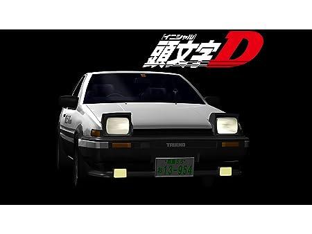 アニメ「頭文字D」