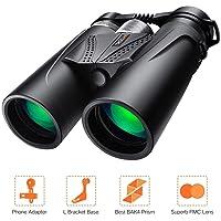 Tacklife MBC02 10x42 Binocular with Night Vision