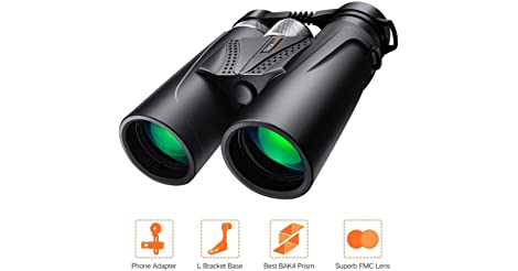 Tacklife MBC02 10x42 Binocular with Night Vision only $22.92