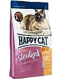 HAPPY CAT スプリーム ステアライズド (避妊・去勢用) 成猫用ドライフード 全猫種 (300g)
