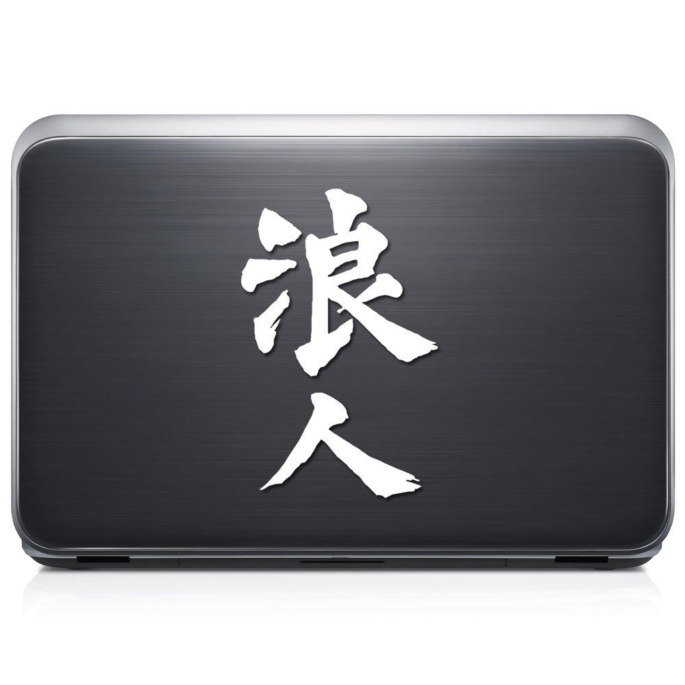 日本語漢字文字Ronin Masterless Samurai取り外し可能なビニールデカールステッカーforラップトップタブレットWindows壁装飾車トラックオートバイヘルメット (05 in / 13 cm) Tall RSJKI176-05MWH (05 in / 13 cm) Tall グロスホワイト B076YPKZGP