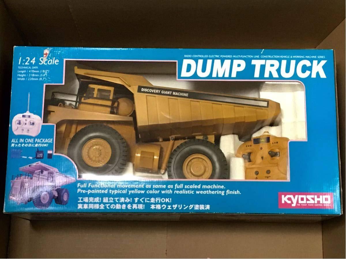 京商 1/24 電動 ラジオコントロール 建設機械シリーズ DUMP TRUCK ダンプ トラック 品 ウェザリング 絶版 B07SS3G3GX