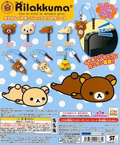 Relax's Laran earphone jack accessories Part 3 all seven by System services