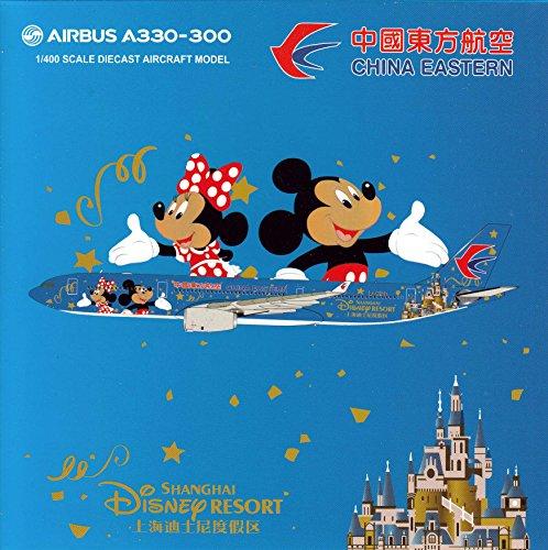jcw40569-1400-jc-wings-china-eastern-airbus-a330-300-reg-b-6120-shanghai-disney-resort-pre-painted-p
