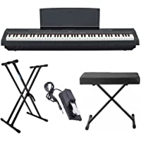 Yamaha P125 88 Weighted Key Digital Piano Bundle with Knox Double X Stand, Knox Large