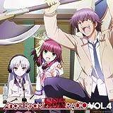 ANGEL BEATS! SSS(SHINDA SEKAI SENSEN) RADIO VOL.4(2CD)