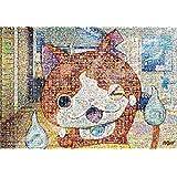 500ピース ジグソーパズル 妖怪ウォッチモザイクアートR(リバース) ラージピース(51x73.5cm)