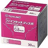 メディセーフ ファインタッチディスポ 0.8mm 30本入 MS-FD08030