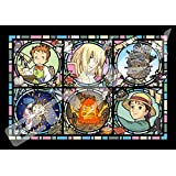 208-piece jigsaw puzzle Howl's Moving Castle Magic Castle news Art Crystal Jigsaw (18.2x25.7cm)