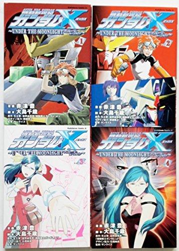 Kidou Shinseiki Gundam X - Under the Moonlight Complete Manga Set (Volumes 1-4), Japanese Edition