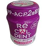 歯科医院専用 リカルデントガム グレープミント味 140gボトル 1個