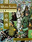 img - for Lady White Snake: A Tale from Chinese Opera: Bilingual - Traditional Chinese and English book / textbook / text book
