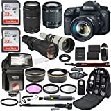 Canon EOS 7D Mark II 20.2MP CMOS Digital SLR Camera with EF-S 18-55mm IS STM & EF 75-300mm f/4-5.6 III + 500mm Preset Telephoto Zoom + 650-1300mm Telephoto Lens + Accessory Bundle (21 Items)