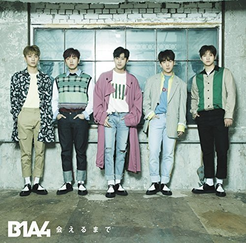 CD : B1A4 - Aeru Made: Version B (Limited Edition, Photo Book, Japan - Import, 2PC)