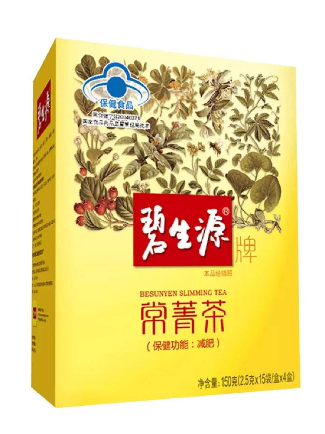 BESUNYEN Slimming TEA(碧生源常菁茶 150g 60bags)for Beauty & Keeping Figure