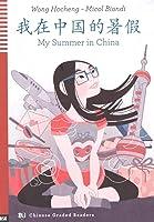 My Summer In Cina. Livello A2. Per Le Scuole