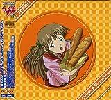 Yakitate Japan by Japanimation (2005-03-24)