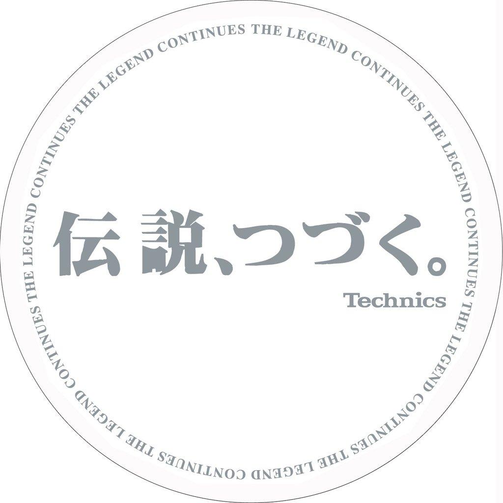 Technics DMC Slipmats Tocadiscos (1 par) - blanco/plateado ...