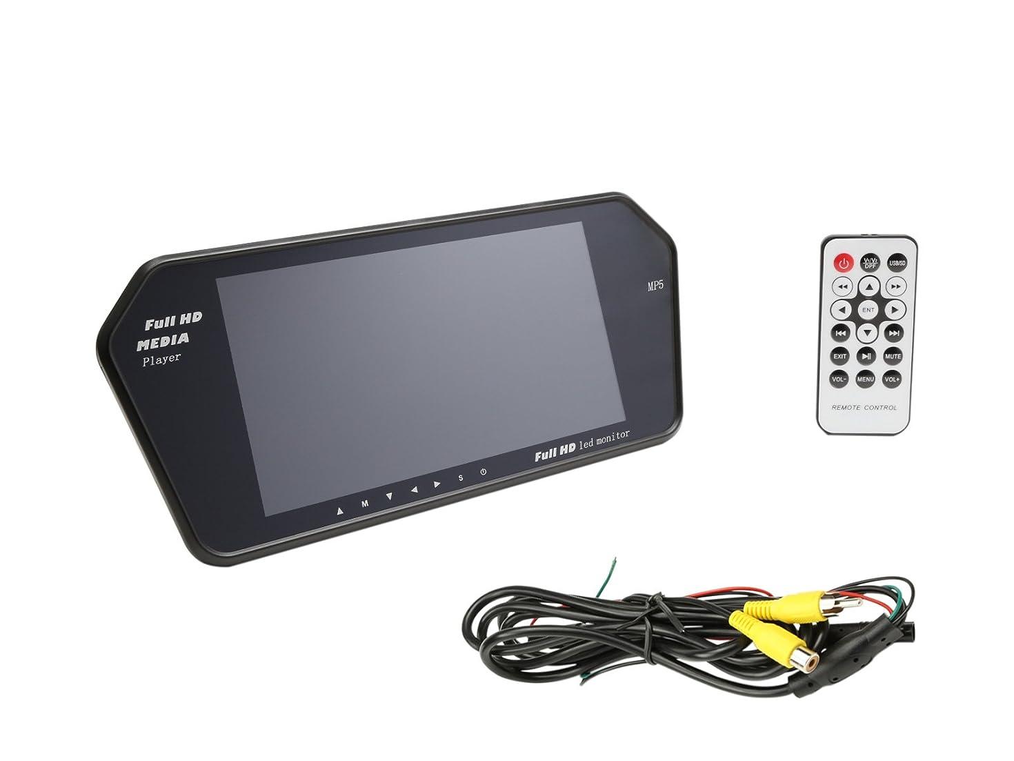 愚か落胆させる強制AUTO-VOX T2 バックモニター ルームミラーバックカメラ バック連動 高画質 4.3インチ液晶ディスプレー 一体交換式 IP68防水 LED付き 取り付け簡単 暗視機能 駐車支援