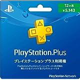 PlayStation Plus 12ヶ月利用権 - PS4