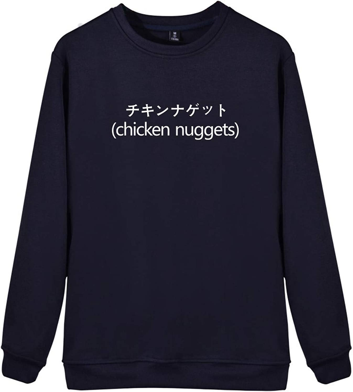 MARRY cap Japanese Chicken Nuggets Printing Funny Sweatshirt Harajuku Hoodies