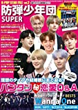 K-POP STAR FILE vol.2
