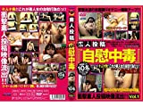 Adult Porn the way to masturbate 10 erotic girls DVD Japan Import
