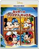 ミッキーのクリスマス・キャロル 30th Anniversary Edition MovieNEX (期間限定) [Blu-ray]